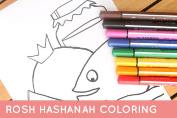Download and print this free printable Rosh Hashanah coloring page - the perfect activity and craft for the Jewish High Holidays!