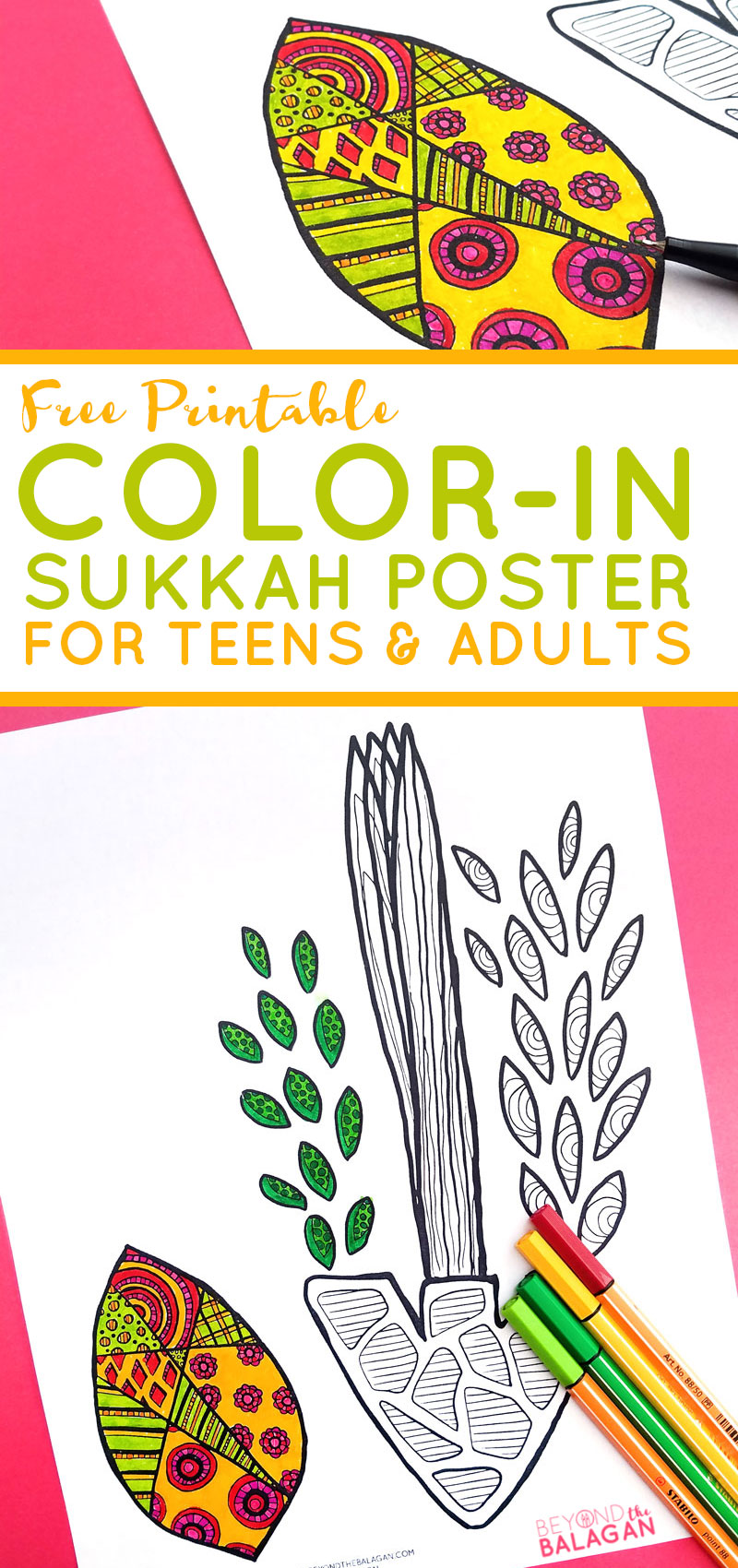 sukkah poster coloring page free printable beyond the balagan