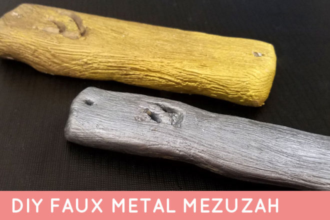 Make a beautiful DIY clay mezuzah craft for adults with a stunning brushed metal finish that makes it looks like magnificent art judaica! You'll love this easy foolproof Jewish craft for adults or teens - it's trendy, modern, and so simple!