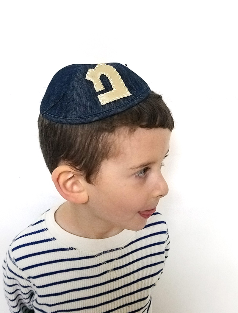 Make this adorable kippah inital applique with your son's Hebrew letter initial - a cool way to design your own kippah and an awesome DIY yarmulke idea!