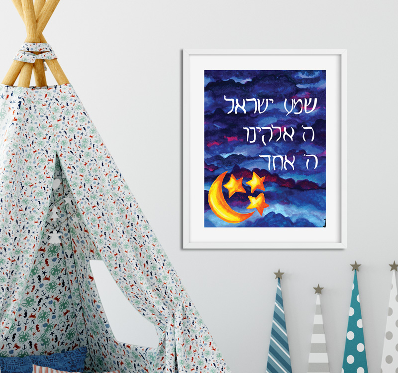 Check out this beautiful hand-drawn shema poster - it comes in many different sizes for you to print at home!
