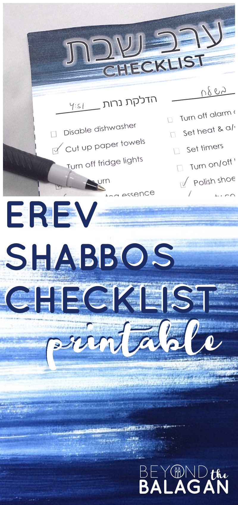 Keep your Fridays organized with this handy Erev Shabbos checklist. This free printable can be turned into a reusable Erev Shabbos checklist that you can use every week, over and over again!