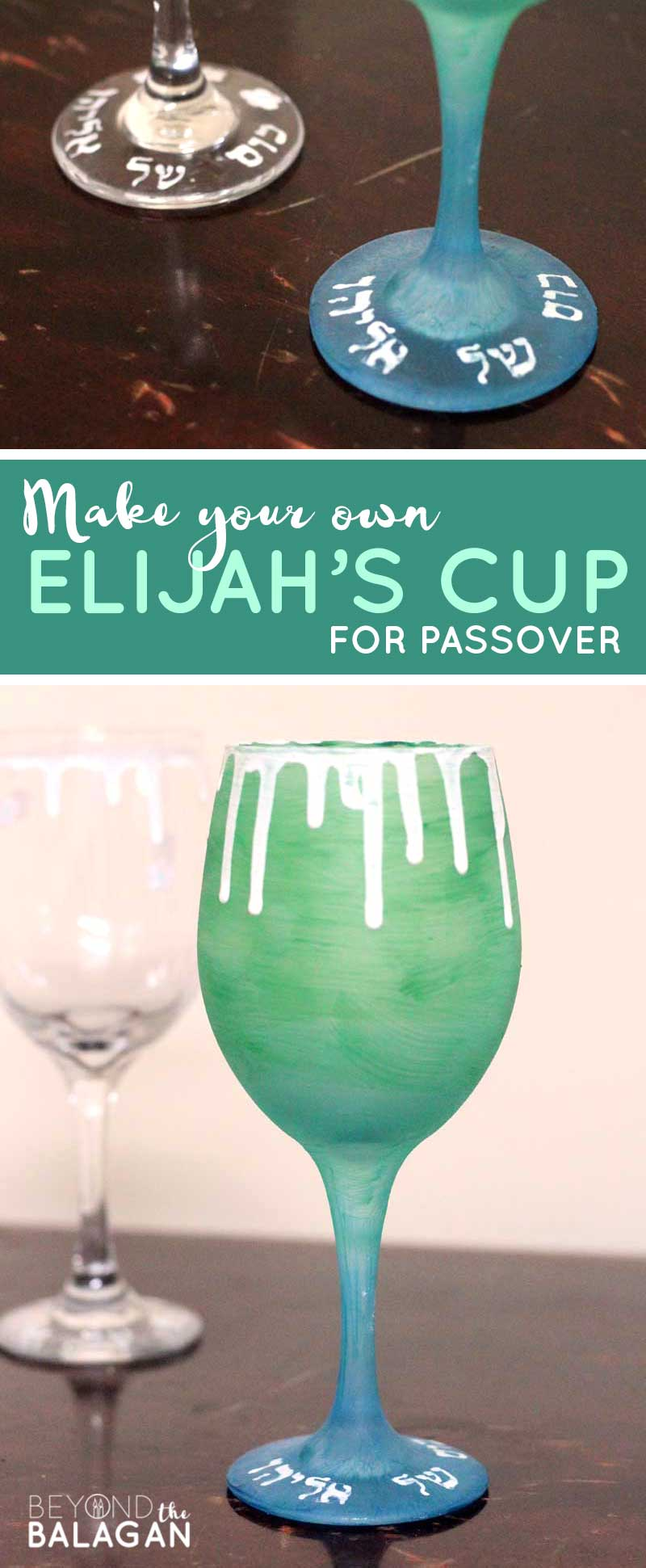 Make this fun Pesach craft - a DIY kos shel eliyahu. This Elijah's cup is a fun sea glass painting project with a unique twist and is the perfect Passover crafts for adults and kids. This cool idea for the passover seder upgrades the cup of elija the prophet. #pesach #passover #jewishholidays