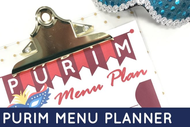 This Purim menu planner will help keep a busy day more organized. Fill out this colorful and simple Purim menu planner so you can see what you're serving with just a quick glance. #Purim #MenuPlanner