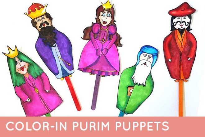 If you're looking for a great Purim activity for kids and families, thesea adorable Purim puppets are spot on! The free printable coloring pages for Purim are a paper craft to turn into puppets and are perfect for all ages. Enjoy! #purim #jewishcraft #jewish