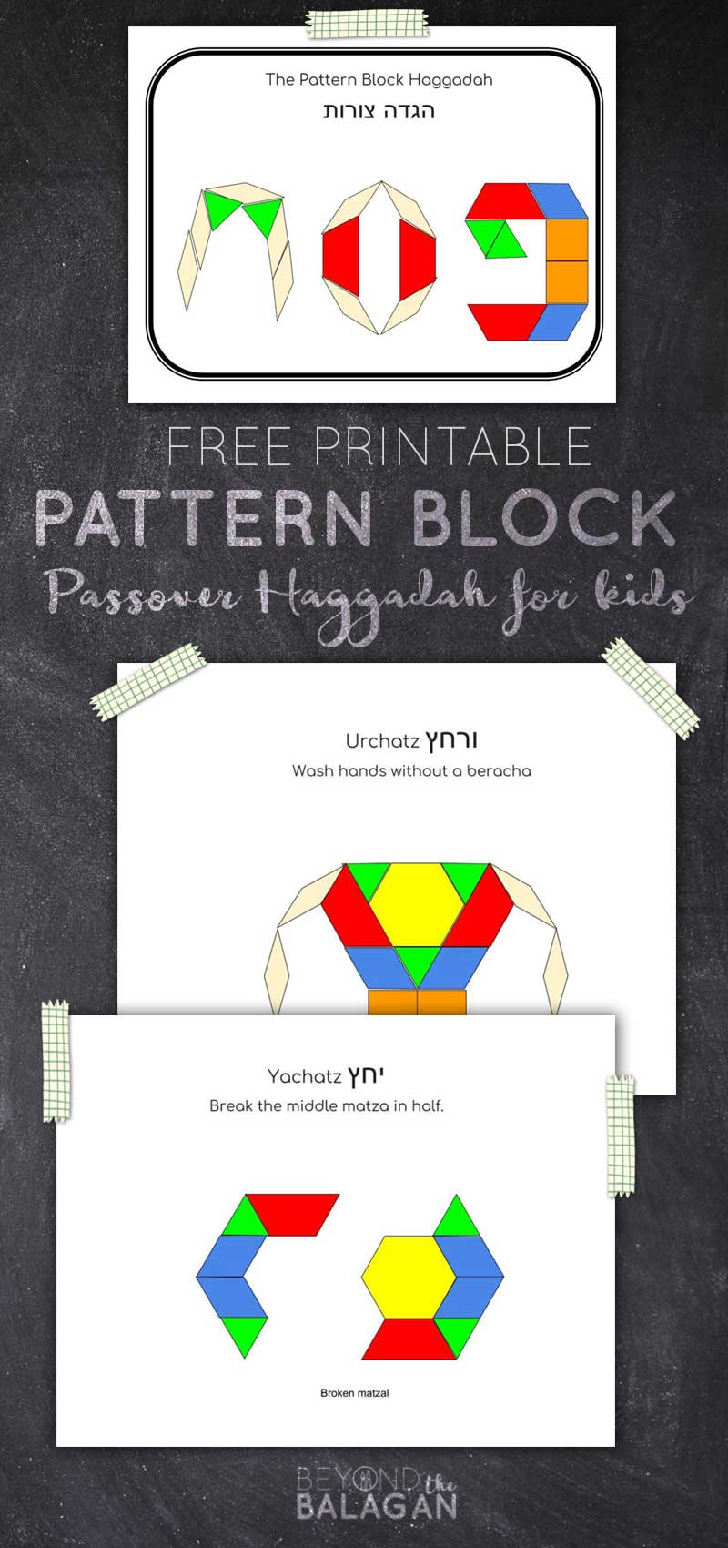 Click to download a free printable Haggadah for toddlers - this fun passover haggadah uses pattern blocks to teach young children about Passover Pesach and Jewish holidays
