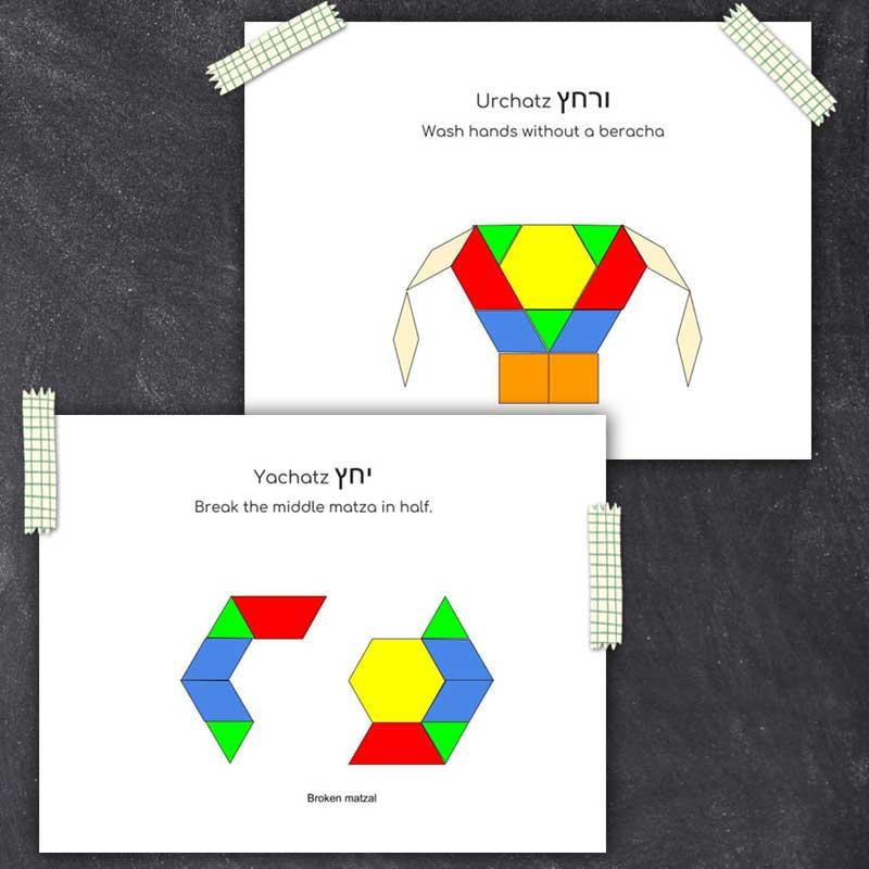 picture regarding Printable Haggadah Free titled Free of charge Printable Habit Blocks Haggadah for children - Jewish