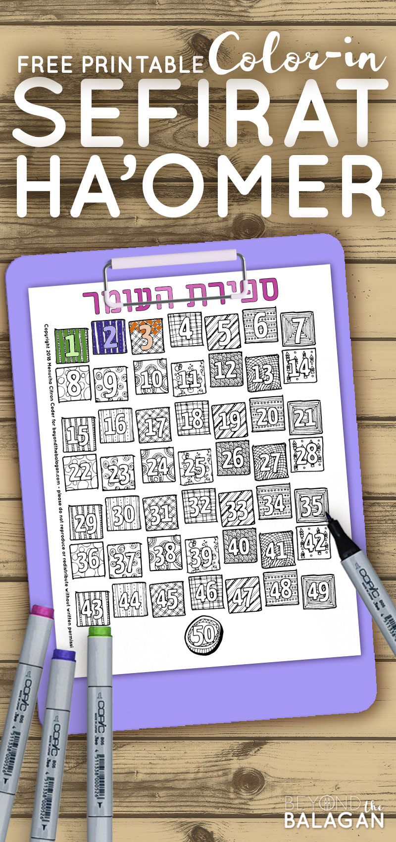 Download and print this beautiful free printable color-in sefirat haomer calendar! You'll love this cool countdown for the Omer starting from #Passover #beyondthebalagan
