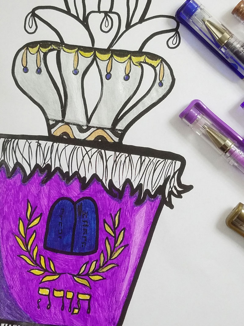 Free printable shavuot coloring page for adults