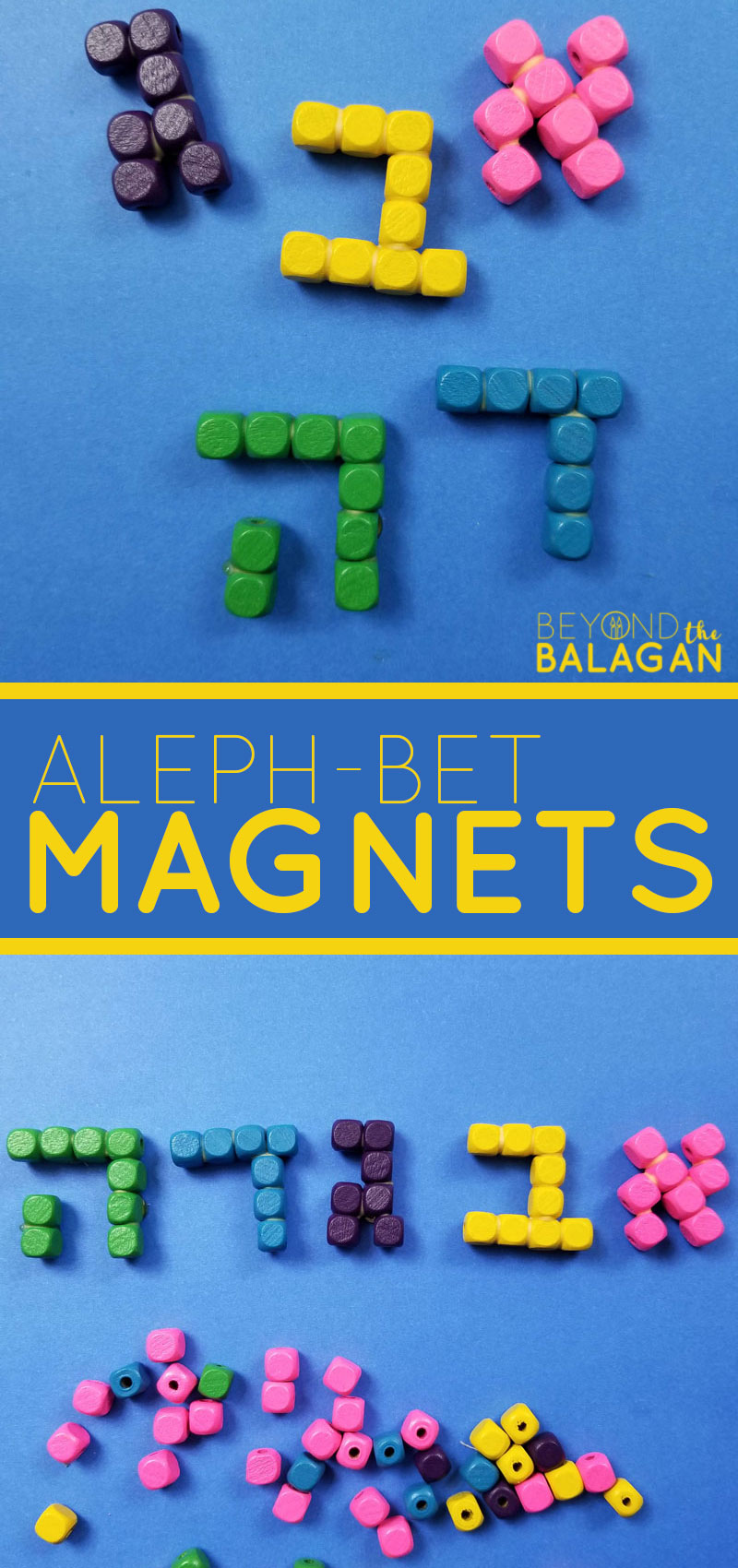 Click to learn how to make your own aleph bet magnets featuring the Hebrew alphabet! You'll love this easy Jewish kids' craft! #hebrew #alephbet #jewish