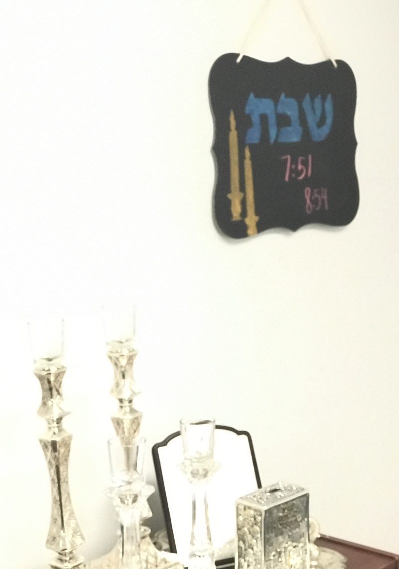 Shabbat Candle-Lighting Sign