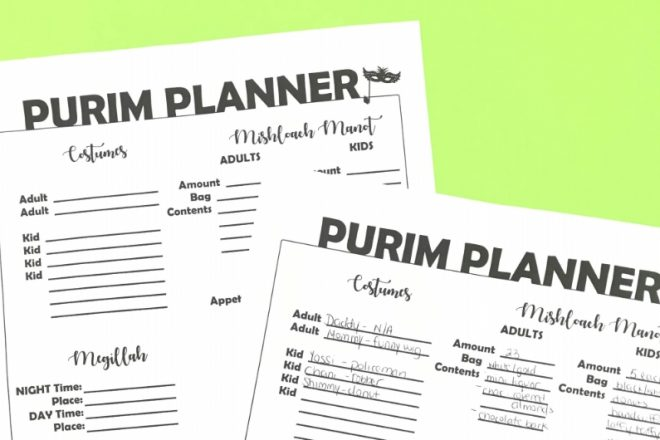 Purim Planner free printable