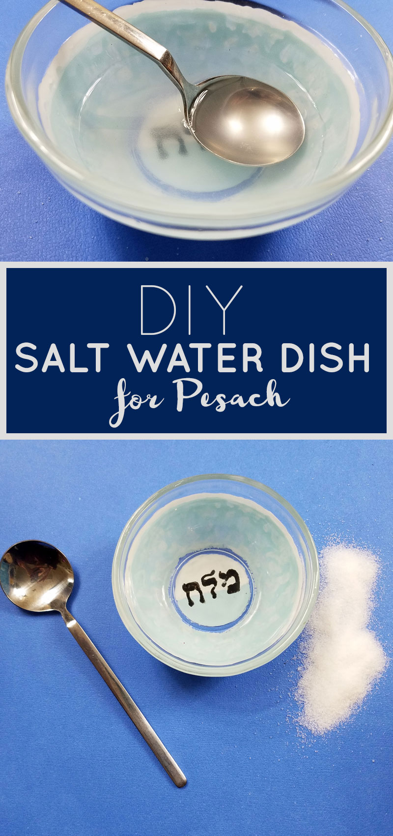 Click to learn how to make this beautiful Passover salt water dish yourself! This fun Pesach craft for kids or grown-ups is a quick and easy idea to enhance your seder table.