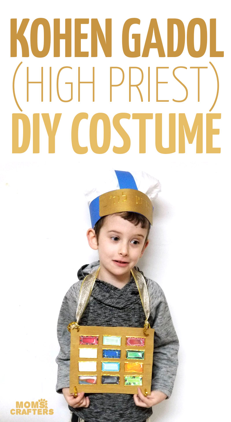 Click to learn how to make a DIY high priest kohen gadol costume for Purim or passover! this DIY purim costume is a biblical costume that you can make using cardboard and household supplies. This old testament bible cosume for Aaron the high priest includes printable gemstones for the choshen mishpat breastplate.