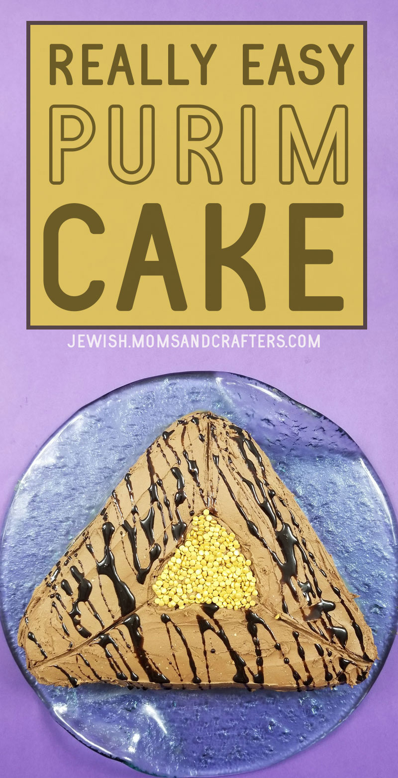 You don't need to be a pro to decorate a really easy purim cake! This cake decorating tutorial for beginners is a fantastic Purim party idea and is a great way to celebrate the Jewish holiday. No recipe needed - you can use your favorite cake or cake mix