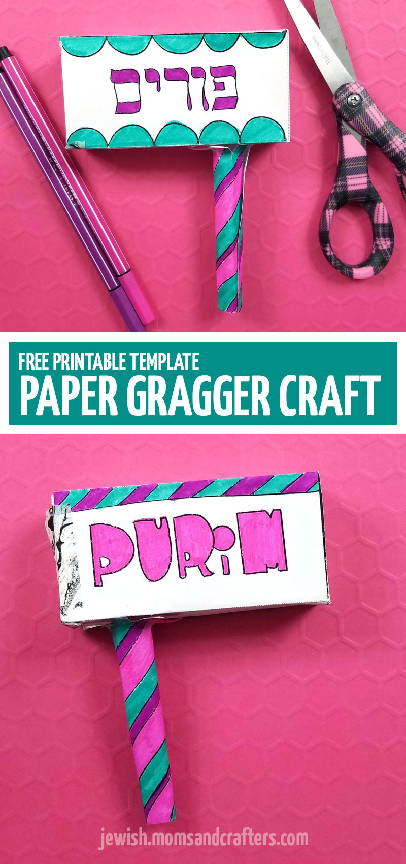 Click to download this free printable paper gragger craft for Purim! Make your own purim Grogger using card stock and a few other easy simple material with an easy DIY idea for kids teens or grown-ups.