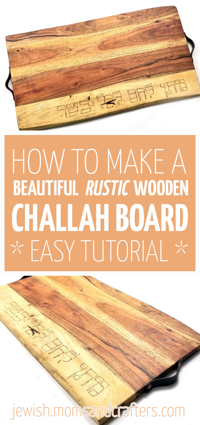 Make your own DIY wood challah board - a fun DIY Jewish craft for adults! This cool Judaica project is easy for woodburning beginners.